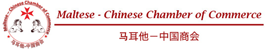 Maltese - Chinese Chamber of Commerce